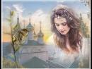 Елена Фролова Воскресенье вербное