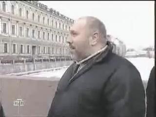 Профессия - репортер: Русское порно (2006)