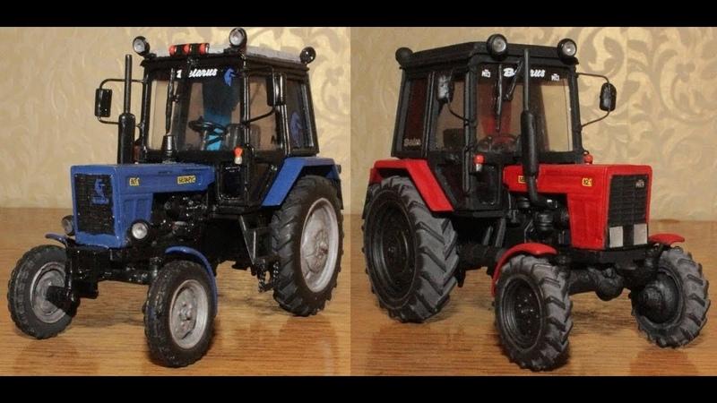 Модели тракторов 1:43 МТЗ 80.1 и 82.1 (конверсия)