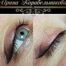 Ирина Корабельникова фото #15