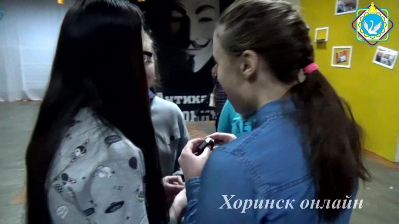 Хоринск онлайн прикол