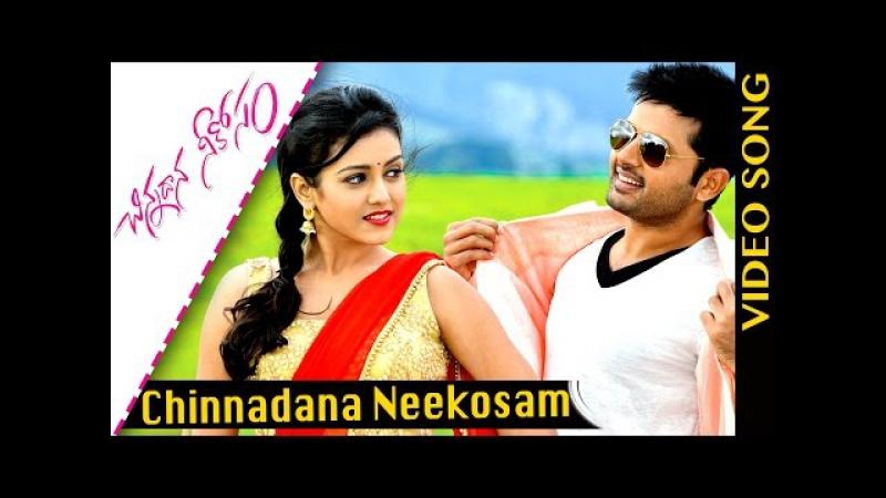 Chinnadana Neekosam Full Video Songs _ Nithin,Mishti Chakraborty