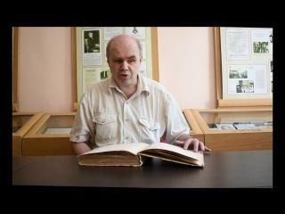 #читаемтургенева Олег Зинченко, читатель Санкт-Петербургской государственной библиотеки для слепых, читает «Асю»
