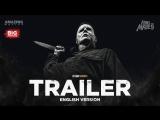 ENG | Трейлер №2: «Хэллоуин» / «Halloween», 2018