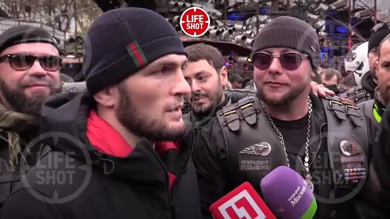 Visiblement Nurmagomedov a rejoint les Loups de la Nuit Comme Kadyrov