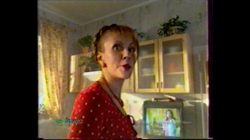 Рекламный блок и анонс (Первый канал, 02.03.2003) Coca Cola, Россия, Fruttis, Бочкарёв, Astera