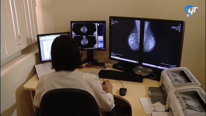 Обследование на маммографе в рамках диспансеризации