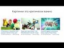 Бесплатная школа Youtube Что такое и как сделать крутое превью Как сделать красивое превью для видео