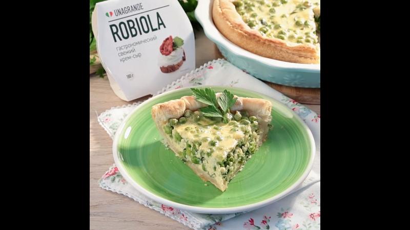 Тарт с зеленым горошком