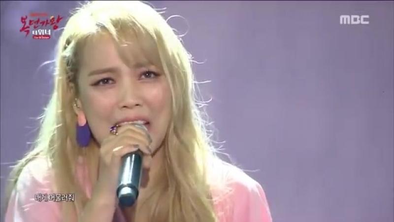 [King of Mask Singer The Winner] SoHyang - Hug me , 소향 - 안아줘, DMC Festival 2018