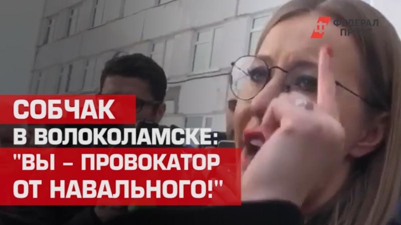 Провокаторы от Навального