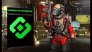 Титанфол vs Роскомнадзор, Гайды 2018, Titanfall сначала, сайт RCF, новые игры Origin Access 04.18