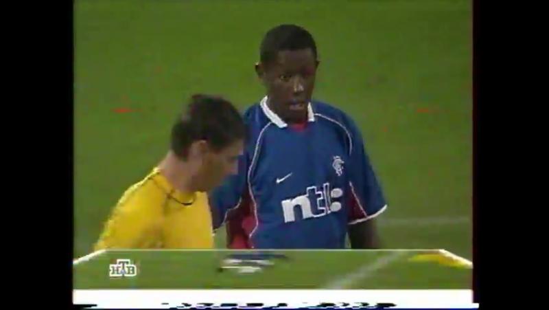 Кубок УЕФА 200102. Анжи (Махачкала) - Глазго Рейнджерс (Шотландия) - 01 (00).