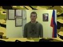 Помогаем избежать службы в армии на основании закона