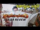 Katamarayudu Official Teaser Report   Pawan Kalyan   Shruthi Haasan   Kishore Kumar Pardasani