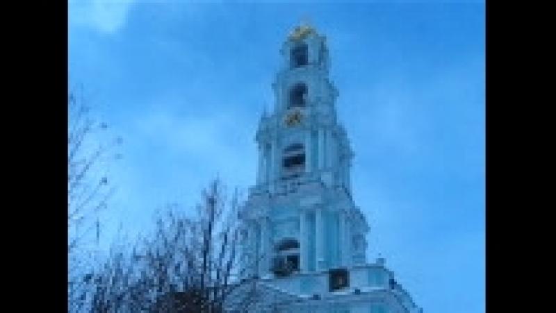 колокол Свято-Троицкая Сергиева лавра
