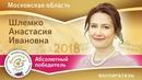 Ольга Забралова фото #15