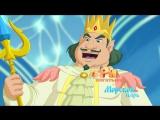 Три Богатыря и Шамаханская Царица – Три Богатыря На Дальних Берегах – Три Богатыря и Морской Царь – Три Богатыря : Ход Конем Все