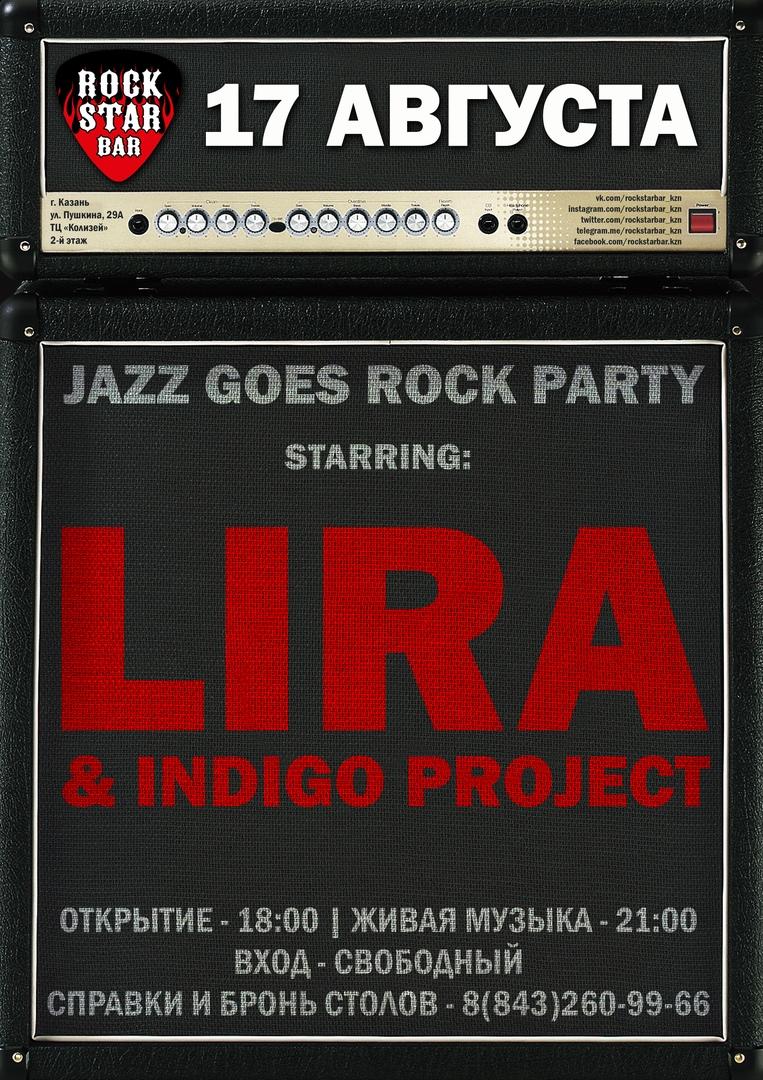 17.08 Lira and Indigo Project в Rock Star Bar!