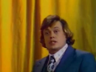 Николай Караченцов - Ради женщин (муз. А. Журбина, ст. И. Резника) (1978 г.)