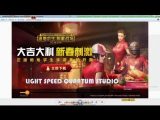 8 Стрим Mobile PUBG от LightSpeed Quantum на Китайском эмуляторе MOMO app