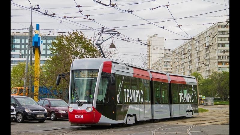 Клип про трамвай.