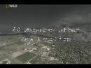 Супер вулкан Йеллоустоун! закат эпохи человечества.National Geographic