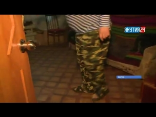 Жильцы дома по улице Клары Цеткин в Якутске жалуются на неприемлемые жилищные условия