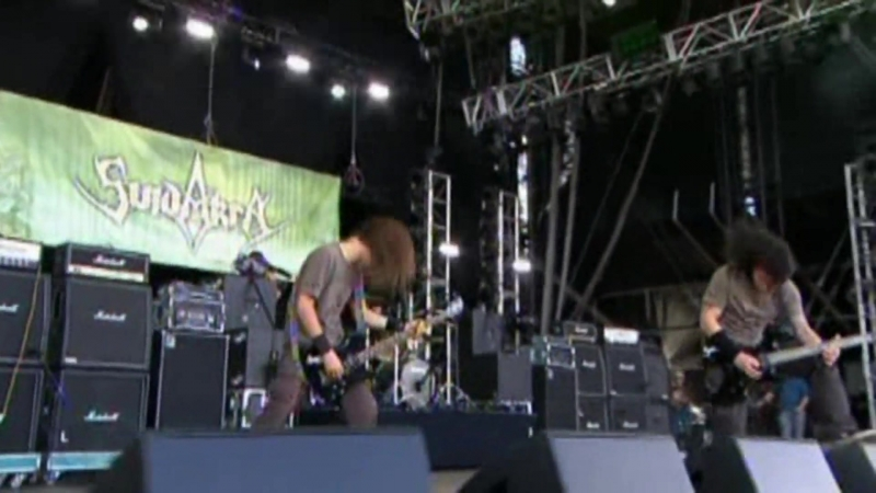 SUIDAKRA Live At Wacken (2007)