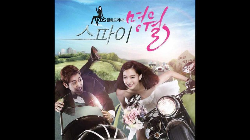 OST Spy Myung Wol - Bobby Kim Gil Hak Mi - To Be Able To Love