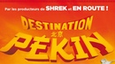 Destination Pékin (2016) Streaming Gratis HD 720p VF