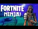[ErasableNinja] Fortnite - NINJA MONTAGE! 1 (Funny Moments Ninja Trolling)