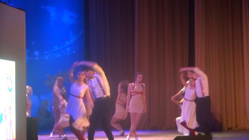 СтудДія 2018. танцевальный коллектив ДНМУ ''Alma Dance''