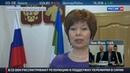 Новости на Россия 24 На шахте в Воркуте продолжается спасательная операция
