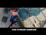 Spider-man Rap by JT Music (припев)
