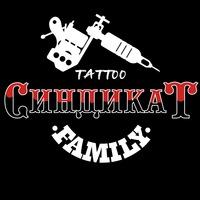 tattoo_sochi