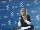 Юлія Тимошенко Підняття тарифів на газ в інтересах мафії