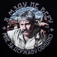 АлександрДема