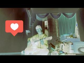 Виталик Рандом - Я хочу курить (Room Video)