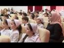 В центре образования им. А-Х. Кадырова прошло мероприятие ко Дню чеченского языка.