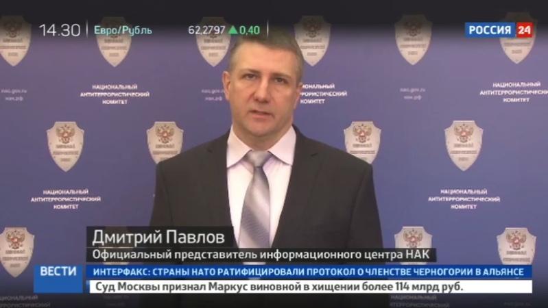 Новости на Россия 24 • В Ингушетии возбуждено уголовное дело по факту посягательства на жизнь сотрудников полиции