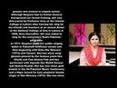 Nayyara Noor Biography With Detail TPT YouTube