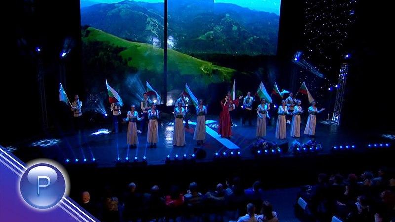 Поли Паскова - Аз съм, Българийо, твоя дъщеря-концерт-2, 2018