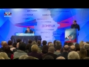 Глава ДНР о сроках введения школьной формы в учебных заведениях