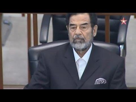 Секретная папка. Саддам Хусейн: американская ловушка. 25 04 2018.