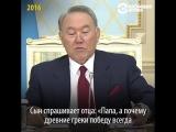 Шутки от президента Казахстана на 8 марта