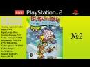 [S-Video][PS2] Ed, Edd n Eddy: The Mis-Edventure -2005 №2