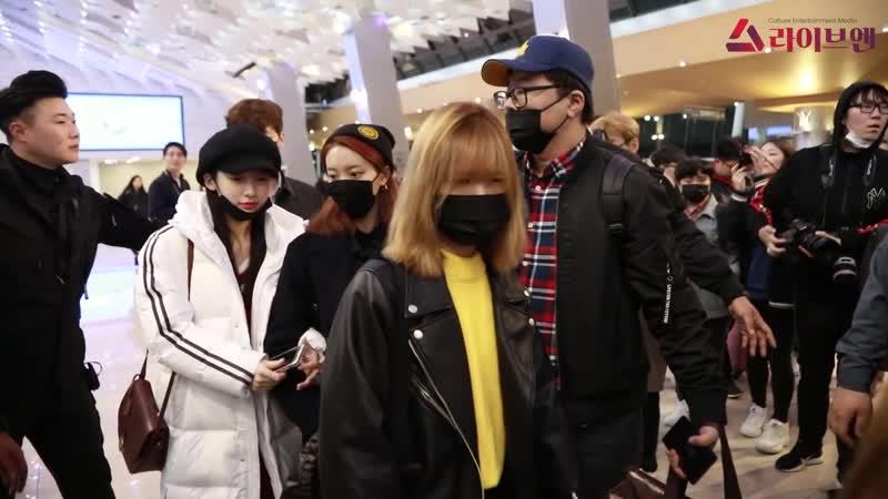 · Press-Media · 181104 · OH MY GIRL · Прибытие в аэропорт Чеджу для выступления на 2018 Jeju Hallyu Festival ·