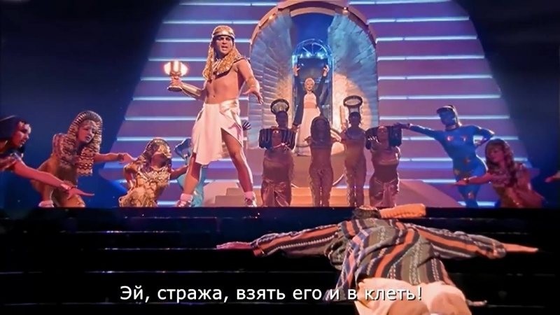 Who's The Thief? from Joseph And The Amazing Technicolor Dreamcoat
