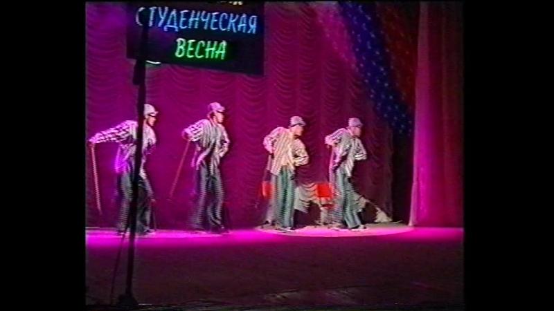 Конкурсные выступления РСВ-97 РСВ ФСМ РоссийскаяСтуденческаяВесна студвесна